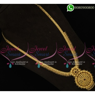 Gold Plated Traditional Beads Haram For Sarees Wedding Jewellery NL19152