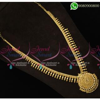 Gold Plated Kerala Style Plain Haram For Sarees Bridal Jewellery NL19158