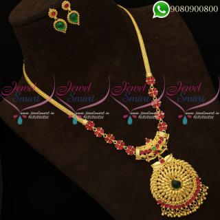 Gold Plated Long Necklace Set Original Kemp Stones Studded Jewellery NL20317