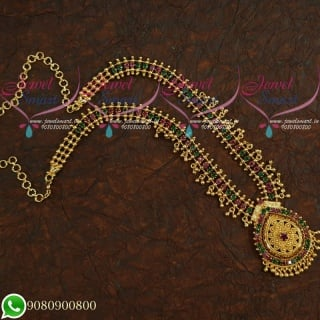 Gold Plated Jewellery Long Necklace Beads Design Latest Designs NL20541