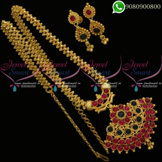 Gold Plated Jewellery Set Kemp Ruby Sapphire Blue Ghajiri Chain NL20466