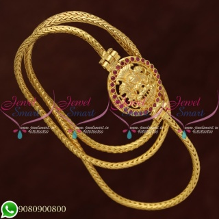 Gold Plated Temple Mugappu Chains Ruby Stones Traditional Jewellery C20642