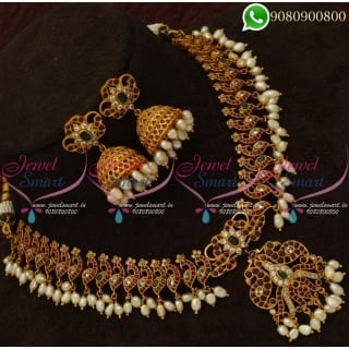 Guttapusalu Pearl Imitation Jewellery Peacock Traditional Gold Design NL20734