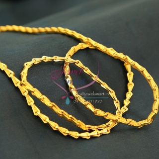C0740 Traditional Gold Plated Chain 30 Inches 3MM Thickness