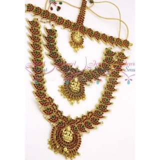 WS7176 Kemp Antique Full Bridal Wedding Jewellery Set Kerala Style Latest Fashion