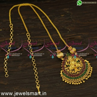 PS15123N Temple Dollar Chain Designs For Women Latest Gold Plated Jewellery Online