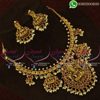 Temple Jewellery Gutta Pusalu Necklace Antique Gold Plated Collections Online NL20869