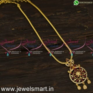 Thanga Attigai Models Latest Gold Plated Necklace Thali Kodi Chain Trending Jewellery NL24030