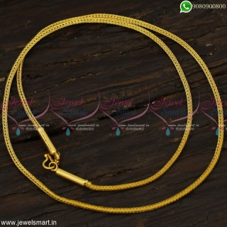 Thin Rounded Square Thali Chain Designs Top Models Gold Covering JewelleryC23106