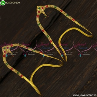 Traditional Aravanki Designs Big Size With Stones Simple Low Price Jewellery Online