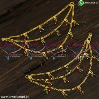 Traditional Champaswaralu Gold Covering 3 Layer Chain Simple Side Mattal Designs EC23986