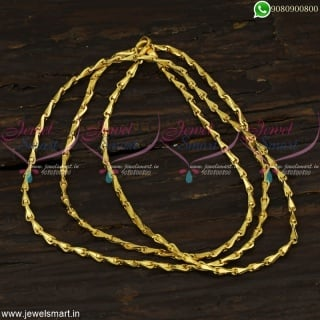 C0744 Traditional Gold Plated Gobi Chain 30 Inches 2.5MM Thickness