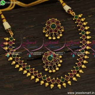 Traditional Kerala Style Arumbu Gold Necklace Design Antique Jewellery Collections