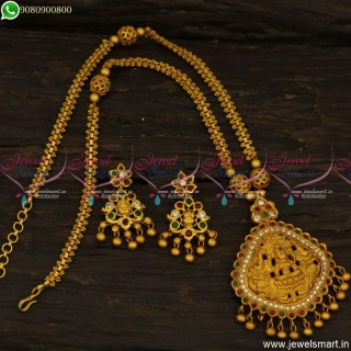 Traditional Long Gold Chain Designs With Stone Ball Mugappu Temple Jewellery CS23771