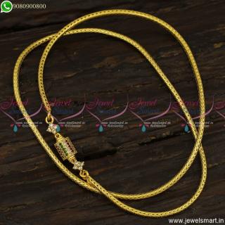 Traditional Thali Kodi With Capsule Mugappu Chain Latest Jewellery Ideas Images