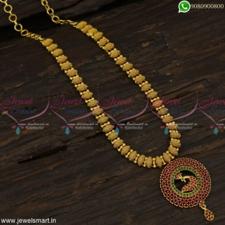 Trending Jewellery Light Weight Gold Plated Necklace New Designs One Gram Chains Online NL23215