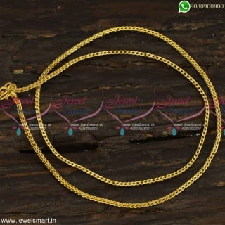 Trendy Artificial Gold Chains For Men Daily Wear Covering Jewellery Online C23255