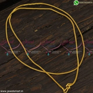 Trendy Square Thin Imitation Gold Chain Designs for Ladies Covering Jewellery Online C23164