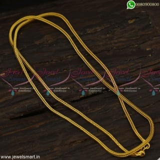 Trendy Thali Chains Square Model Gold Covering Jewellery Daily Wear For Women C23103