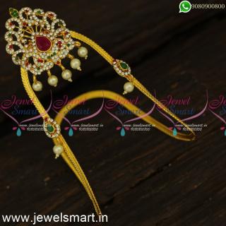 V24373 U Shape Traditional Bajuband Low Price Wedding Jewellery Designs Online
