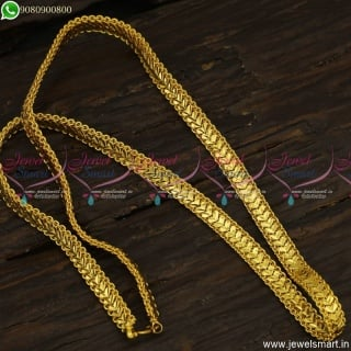Unique Broad 8 MM Gold Plated Chains For Daily Wear South Indian Jewellery C23521