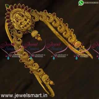 Up For Grabs Online Scarce Bridal Jewellery Trending U Bajuband VankiV24528
