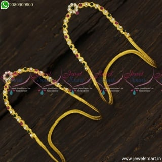 Vanki Designs Light Weight Medium Size Latest Gold Plated Jewellery Online V23440