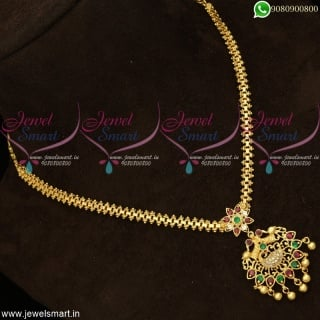 South Indian Wholesale Price Gold Chain Pendant Designs Online PS19028