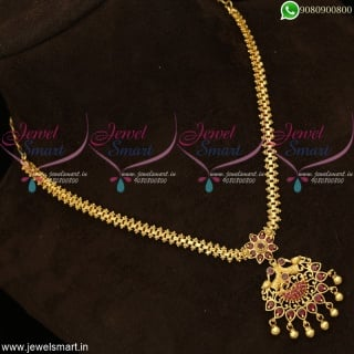 South Indian Wholesale Price Gold Chain Pendant Designs Online